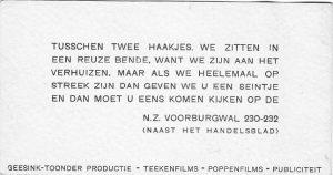Verhuisbericht Toonder-Geesink ca 1944